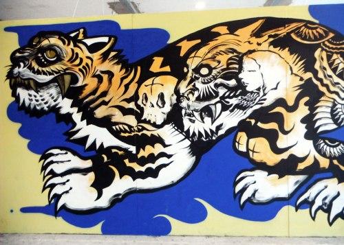 Artist: Atsuo Nakagawa